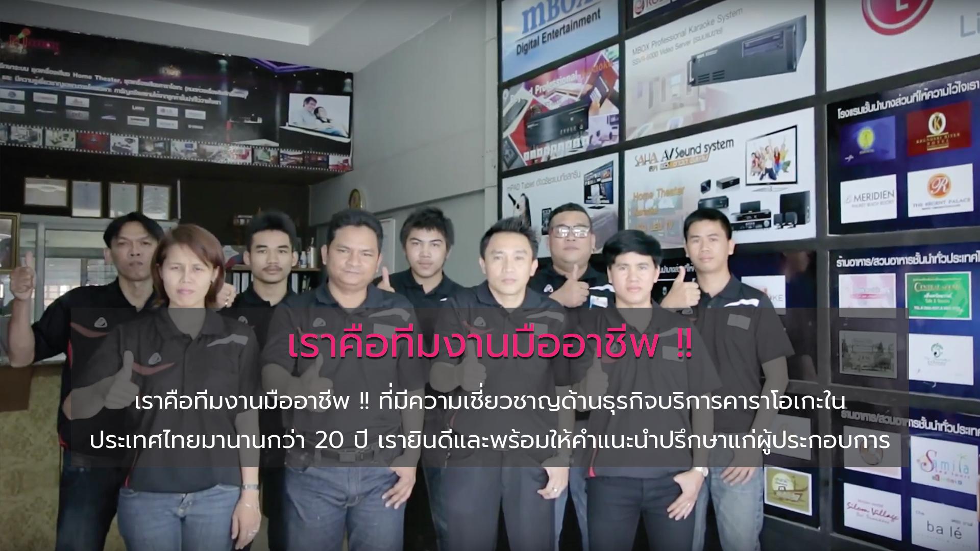 Head - Team-01